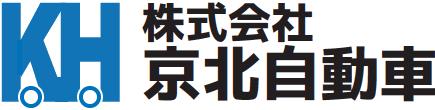ドラレコ設置・車検・修理・整備など、お車のことなら何でもお気軽にご相談ください。千葉県流山市 株式会社京北自動車